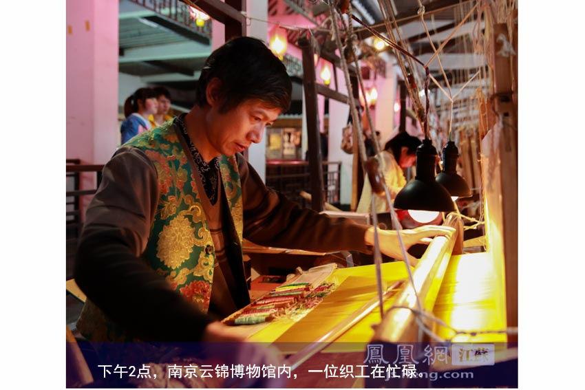 下午2点,南京云锦博物馆内,一位织工在忙碌。