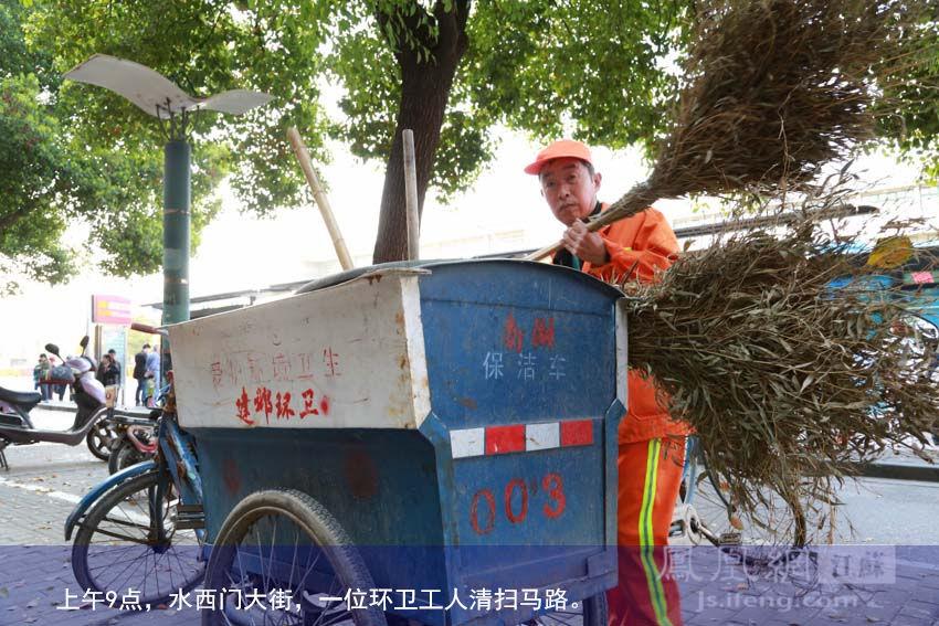 上午9点,水西门大街,一位环卫工人清扫马路。