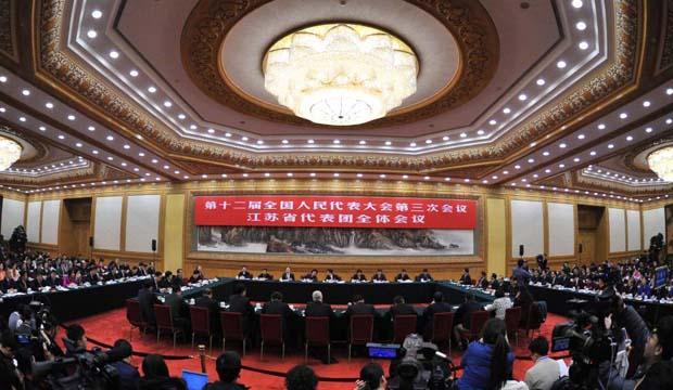 江苏代表团举行全体会议
