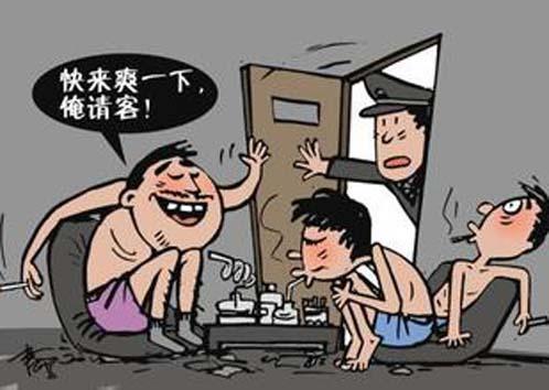 作死!南京兄弟出狱女儿聚众庆祝v兄弟再被抓男子少女漫画图片