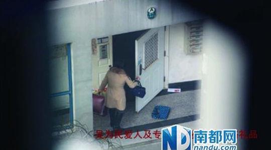 苍南电视台台长受贿画面被蹲守拍下剪接成片 - 月  月 - 阳光月月(看新闻)