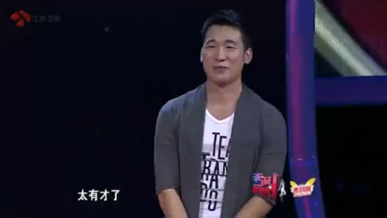 性情:《非诚》上演爆灯小高潮 男生如何变男神?