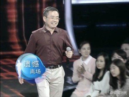 非诚46岁男嘉宾遗憾离场 黄菡:不要自取其辱