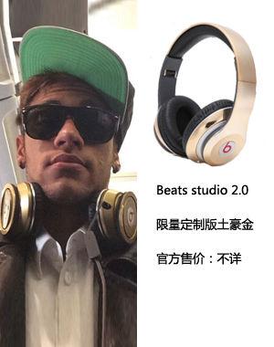 Beats studio 2.0 限量定制版土豪金