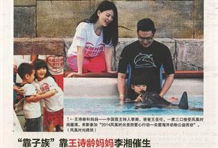 新加坡《联合早报》