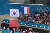 中韩国旗被错误悬挂