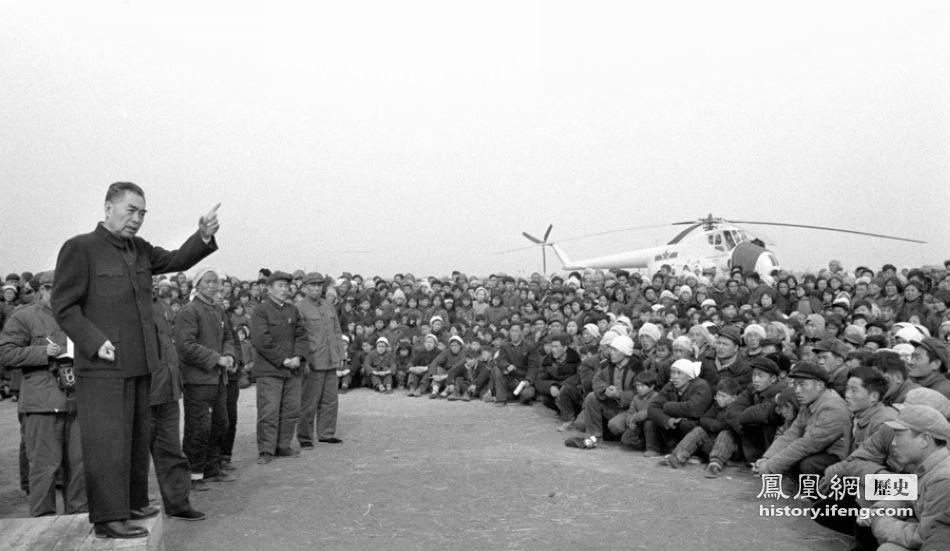1949年以后历次大地震 - 蓝天碧海的博客 - 蓝天碧海的博客