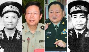 """揭秘:解放军军史上的两对""""父子上将"""" """""""