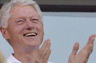 克林顿现场观战