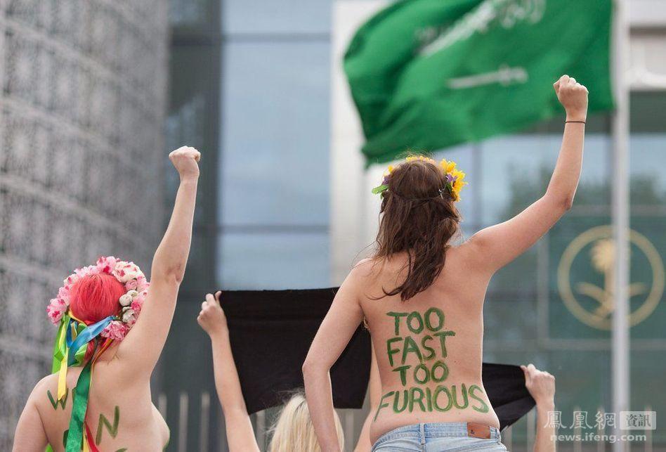 据悉沙特阿拉伯是目前世界上唯一一个禁止女驾驶汽车的国家.