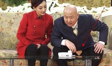 """网友吐槽春晚:郭冬临""""裤裆破了"""""""