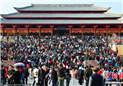 春节出行 全国各地景区游人如织