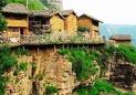 悬崖上的村寨