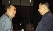 揭秘:当年华国锋为何辞职?