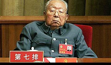 2007年华国锋出席中共十七大珍贵照片:老态龙钟
