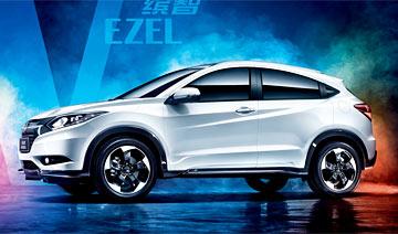 广汽本田首款SUV定名缤智 内部空间出色/本田新支柱