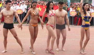 大学生运动会