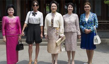 彭丽媛和多国领导人夫人游园照片