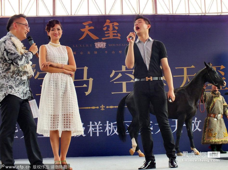 湖北宜昌:身价3300万汗血宝马助阵地产商楼盘促销()