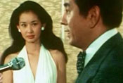 中野良子:嫁给普通上班族