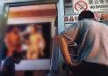 中国第一家性用品商店