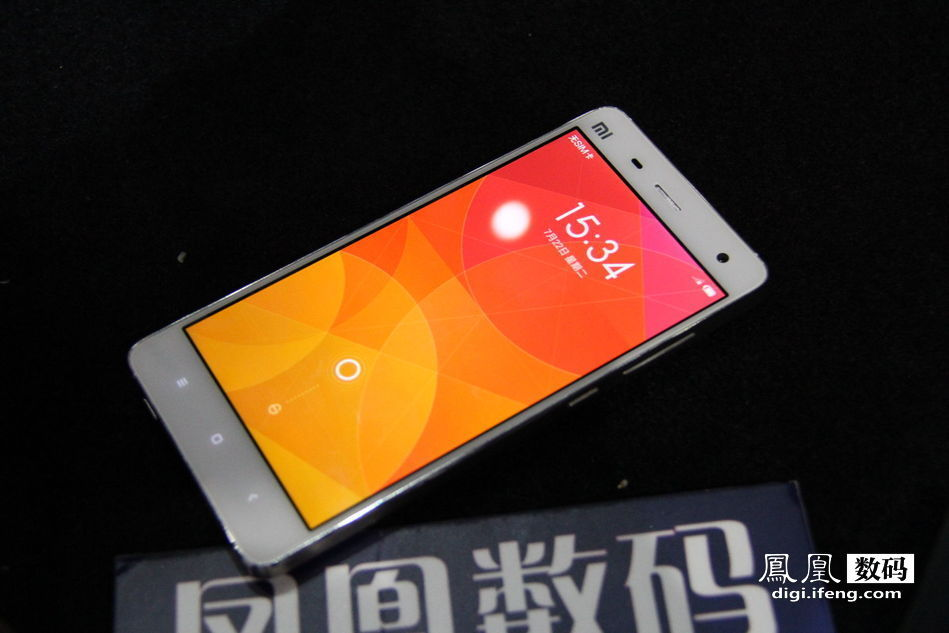 Xiaomi Mi4 White Buy from this link