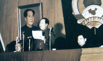 毛泽东失态