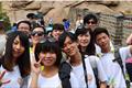 两岸大学生汉字之旅