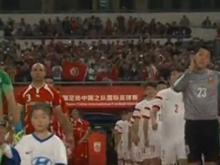 中国队1比1战平突尼斯队