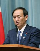 日本官房长官再否认钓鱼岛搁置争议史实