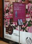 THE BODY SHOP是香港最受欢迎店铺之一