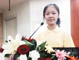 高一女生数学竞赛上用文言文发言并译成英文