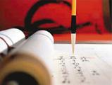 中小学书法课现状:随意性强无统一教材