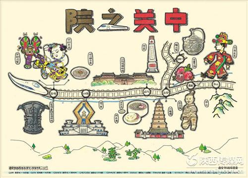 西铁局职工手绘三秦地图