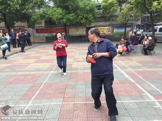 """安庆社工在社区开展迎""""五一""""趣味游戏比赛活"""