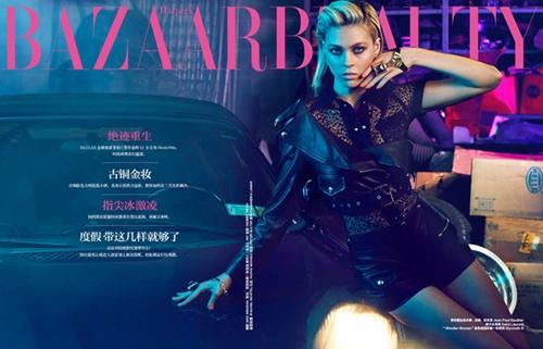 变形金刚4 女主角登中国版 芭莎 封面高清图片
