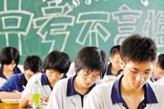 青岛市中考改革发布