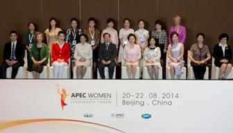 基建融资成APEC财长会核心:10年需投8万亿美元