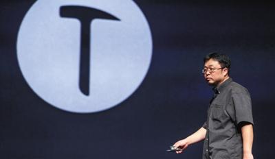 锤子手机降千元创始人遭调侃 网友戏称被现实打了脸