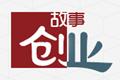 王馨雨:青岛时装周上升起的新星