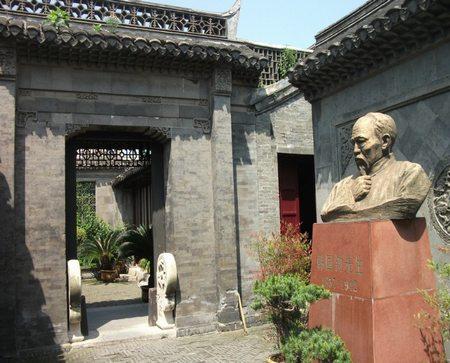 海安博物馆 韩国钧故居一游