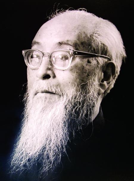 冯友兰 河南大学首任文科主任