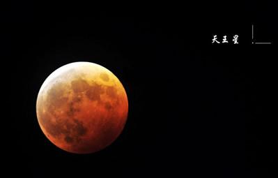绝美红月悬挂岛城上空