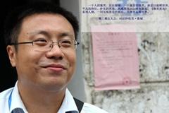 """微笑青岛第三期:80后抄收员鲁斌的7年柔情""""细""""骨"""