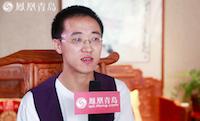 紫马财行联合创始人 唐学庆