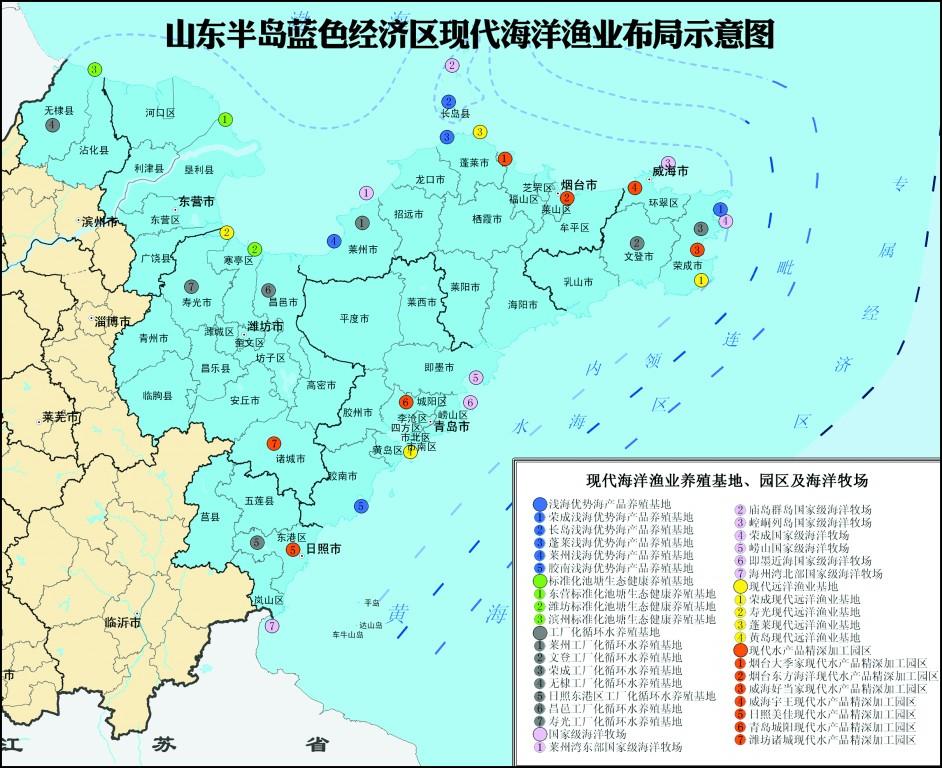 培土生金培育四大远洋渔业基地 建海上水陆两用飞机场|蓝色经济区