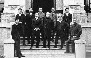 中华民国第一届内阁,后排左一为宋教仁