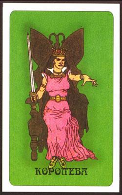 """""""宝剑王后""""塔罗牌的意义"""