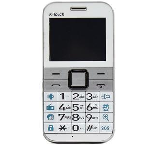 2019年老人手机排行榜_大显v888手机怎么样