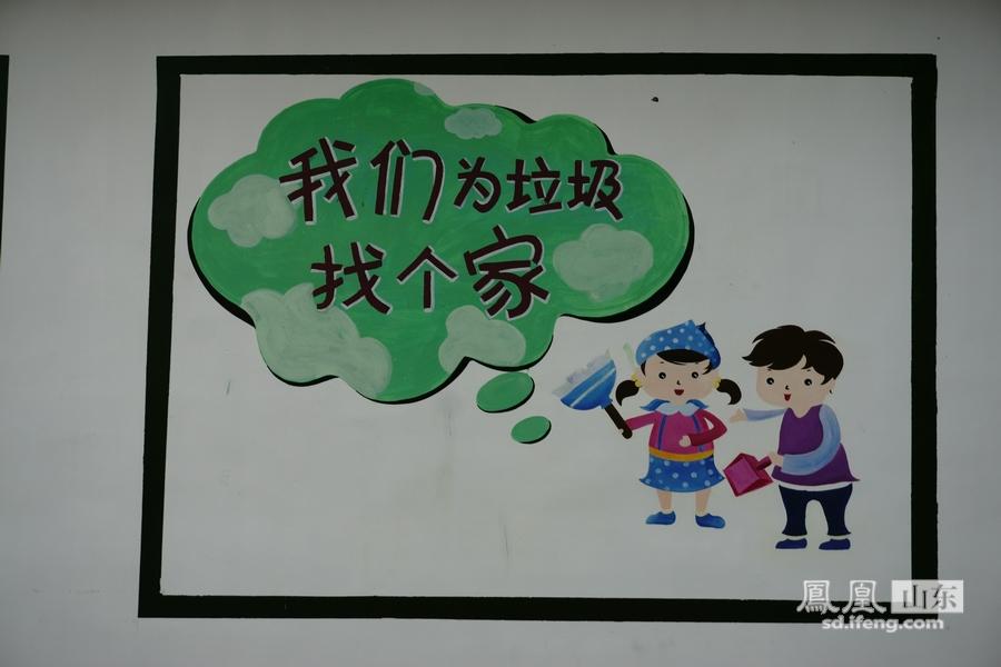 济南市历下区:环保手绘墙进驻林家庄(图)